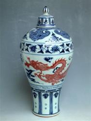 -Butelka-z-przykrywką,-z-motywem-smoka-i-ornamentem-roślinnym-Technika:-podszkliwne-malarstwo-kobaltem-i-czerwienią,-czas-powstania:-1279---1368-(Dynastia-Yuan)-własność:-kolekcja-prywatna